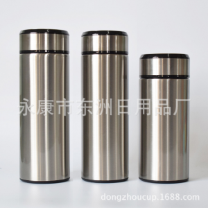 Bình giữ nhiệt inox 400ml và 500ml